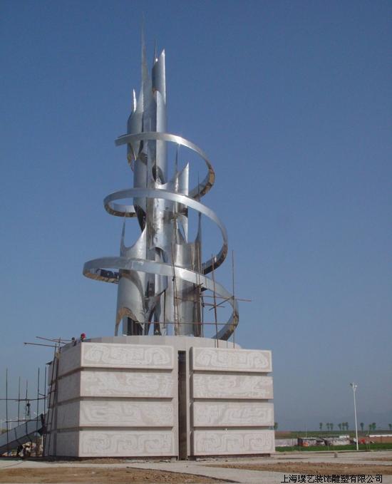 上海璞艺装饰雕塑有限公司