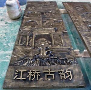 鑄銅雕塑的特色
